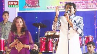 Meladi Maa Na Damar Vage Re Lol | Jignesh Kaviraj | Tejal Thakor | Gujarati Garba