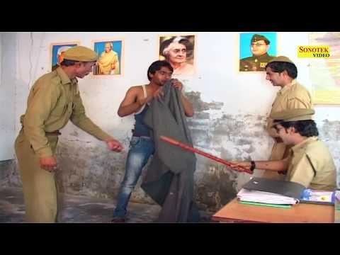Desi Police    देसी पुलिस     Manish Mast    Haryanvi Comedy