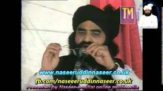 Ahlebait o Sahaba (GujarKhan) Pir Syed Naseeruddin naseer R.A - Episode 69 Part 1 of 2