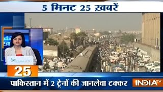 5 Minute 25 Khabarein | 4th November, 2016 - India TV