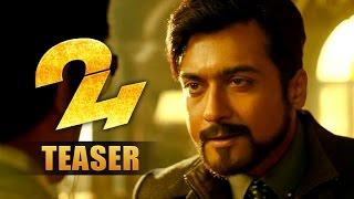 24 Official Teaser Telugu || Suriya, Samantha Ruth Prabhu, Nithya Menen, AR Rahman, Vikram K Kumar