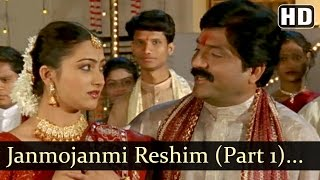 Janmojanmi Reshim Nati 1| Ashi Hi Bhaubij Songs | Mohini Potdar | Prashant Bhelande | Bhaubij Song
