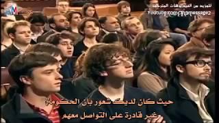 Zakir Naik Oxford University ذاكر نايك  جامعة أوكسفورد
