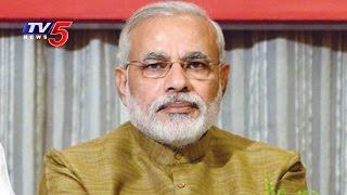 Narendra Modi Launches Garuda International Terminal   Tirupati   TV5 News