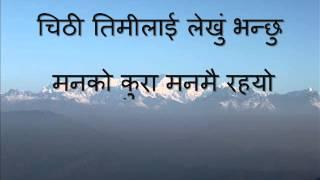 Nepali Karaoke Song Chhitthi Timilai Lekhu Bhanchhu