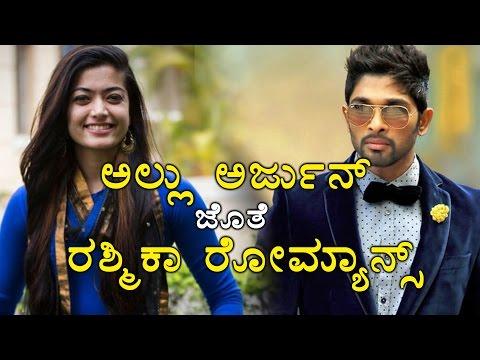 Xxx Mp4 Allu Arjun Romance With Rashmika Mandanna Filmibeat Kannada 3gp Sex
