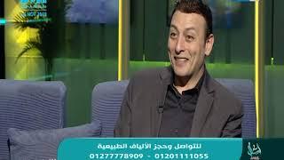 اسأل مع دعاء - دكتور خالد عبد العزيز – ماجستير النباتات الطبية بكلية الصيدلة