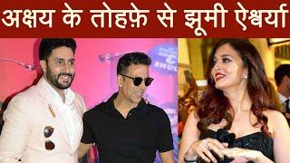 Aishwarya Rai HAPPY with Akshay Kumar