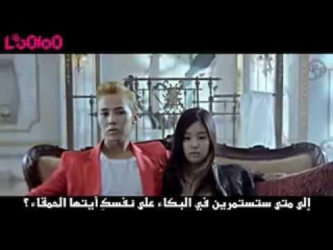 Xxx Mp4 G Dragon That Xxx Arabic Sub 3gp Sex