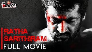 Ratha Sarithiram - Tamil Full Movie | Suriya, Vivek Oberoi, Priyamani, Ram Gopal Varma