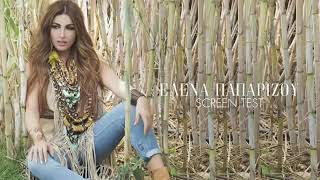 Screen test new song 2017 by Helena Paparizou!