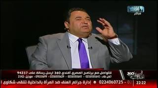 المصرى أفندى 360 |تعليق أحمد سالم ومحمد على خير على ما قاله السيسي لشيخ الأزهر