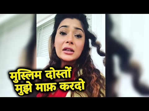 Xxx Mp4 Sara Khan ने मांगी मुस्लिम दोस्तों से माफ़ी जानिए क्यों Watch Video 3gp Sex