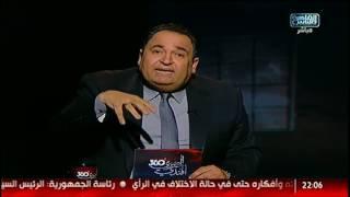 محمد على خير: 25 يناير يقبل القسمة على إتنين!