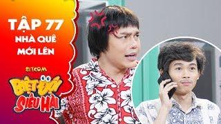 """Biệt đội siêu hài tập 77 - Tiểu phẩm: Lê Dương Bảo Lâm nổi """"máu sung thiên"""" vì gặp khách hàng kì cục"""