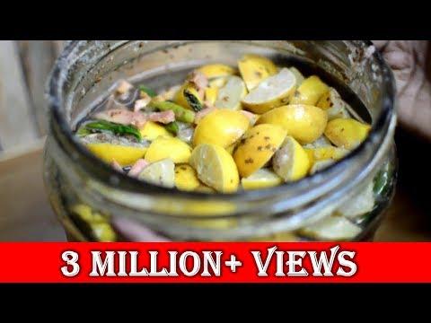 lemon pickle नीबू का आचार ऐसे बनायें 100 सालों तक ख़राब ना होने वाला आचार