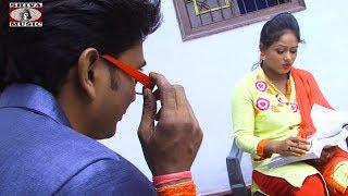 New Bhojpuri Song 2017 - चुम्मा मांगे मास्टरवा  | Bhojpuri Video Album - Singer Rasu Das Hits