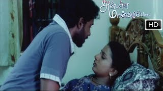 Latest Tamil Cinema | Anbulla Maanvizhiye Full Length - [Part 19]
