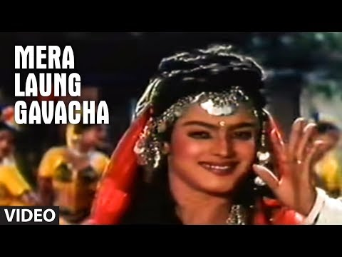 Xxx Mp4 Mera Laung Gavacha Full Song Naagmani Shikha Sarup 3gp Sex