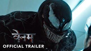 VENOM Official Hindi Trailer 2   In Cinemas October 5th