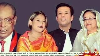 Photos of Shekh Mujibor Rahoman Family