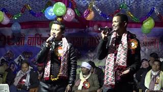 Raju Pariyar & Raju Gurung shared stage