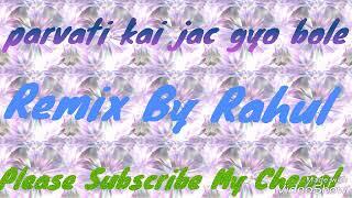 Parvati Kai jac Gyo Bhole Nath Shankar Lehri !! Letest New Rajstani Supar Hit Remix Bhajan 2018