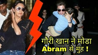 OMG ! Gauri Khan fights with Abram Khan and sends him back with Sharukh Khan from Vacation in LA  !