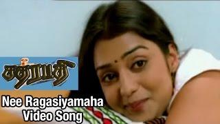 Nee Ragasiyamaha Video Song | Chatrapathi Tamil Movie | SarathKumar | Nikita | SA Rajkumar