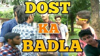 Dost Ka Badla | दोस्त का बदला