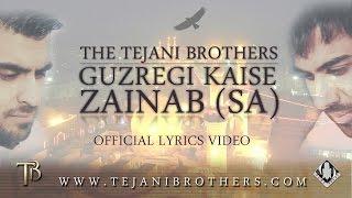 The Tejani Brothers - Guzregi Kaise Zainab (sa) [Official lyrics video]