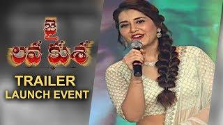 Raashi Khanna Speech - Jai Lava Kusa Trailer Launch Event