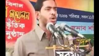 Dr.Shafiqul Islam Masud  About Bangladesh  Islami Chatro Shibir