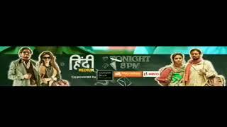 Hindi Medium - A Very Small Promo | Sony Max | Movies Hub India