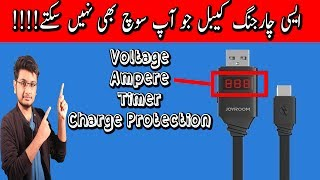 Best Charging Cable   Test You Charger And Power Bank Voltage!!!!!