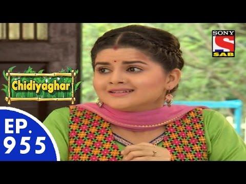 Chidiya Ghar - चिड़िया घर - Episode 955 - 21st July, 2015