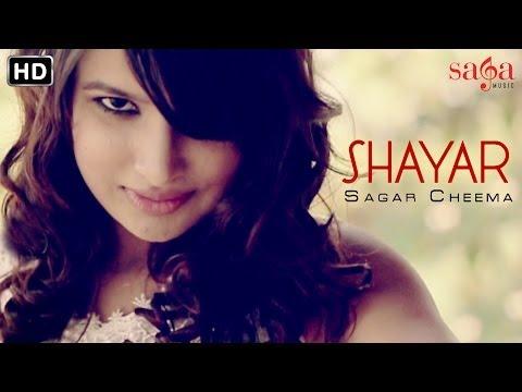 Sagar Cheema - Shayar - Official Musical Teaser | New Punjabi Songs 2014