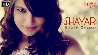 Sagar Cheema - Shayar - Official Musical Teaser | New Punjabi Songs 2014