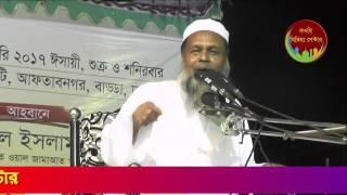 Mufti Mizanur Rahman sayed