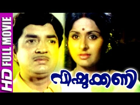 Malayalam Full Move   Vishukkani   Prem Nazir,Vidhubala   Evergreen Malayalam Movies