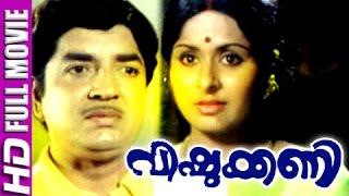 Malayalam Full Move | Vishukkani | Prem Nazir,Vidhubala | Evergreen Malayalam Movies