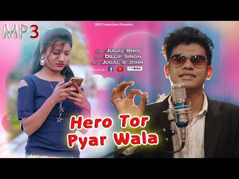 Xxx Mp4 Hero Tor Pyar Wala Jugal Bhoi L New Sambalpuri Song L RKMedia 3gp Sex
