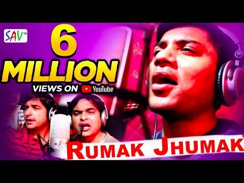 Xxx Mp4 रुमक झूमक मारा भेरुजी पधारो Rumak Jhumak 2017 Nakoda DJ Version Song Vaibhav Bagmar HD 3gp Sex