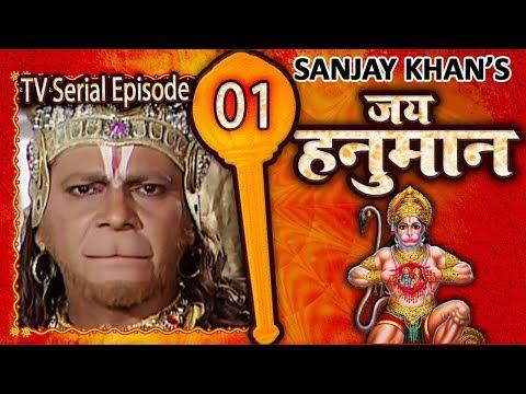 Jai Hanuman | Bajrang Bali | Hindi Serial - Full Episode 01