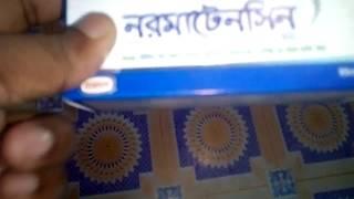 হাইপ্রেশারের রোগিদের গোপন রোগের চমৎকার চিকিৎসা জানুন।। health tips
