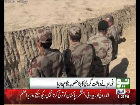 Xxx Mp4 Pak Army Aggressively Started Operation Radd Ul Fasaad Nationwide 3gp Sex