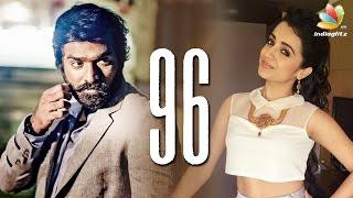 Vijay Sethupathi and Trisha's New Movie 96 First Look | Hot Tamil Cinema News