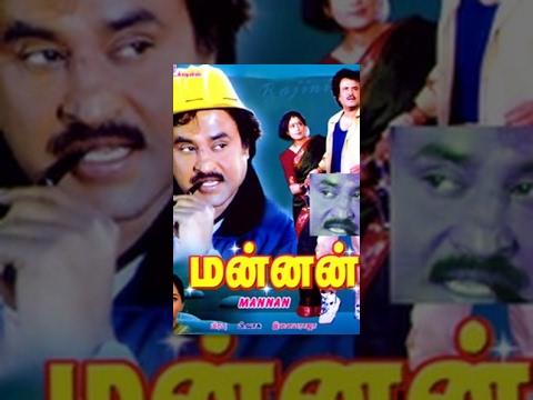 Mannan 1992: Full Tamil Movie