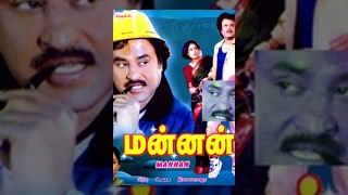 Mannan 1992: Full Tamil Movie
