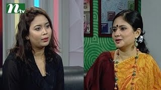 Shuvo Shondha   Talk Show   Episode 4130   Conversation with Actress Ashna Habib Vabna